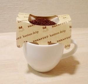 自家焙煎コーヒーお試しセットすぐに飲めます