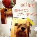 2013-12-27_22.26.25
