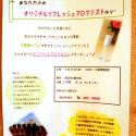 IMG_20140528_162405(1)